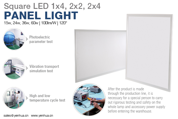 led panel light manufacture-Yenhua lighting