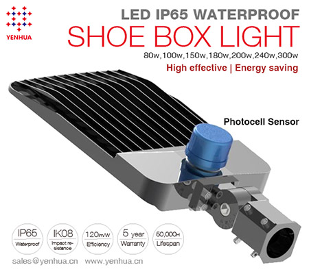 LED Shoe box light manufacture