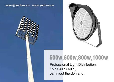 LED High Mast Light sport light