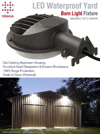 LED yard light manufacturer