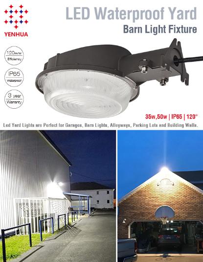Yenhua lighting LED Yard Light