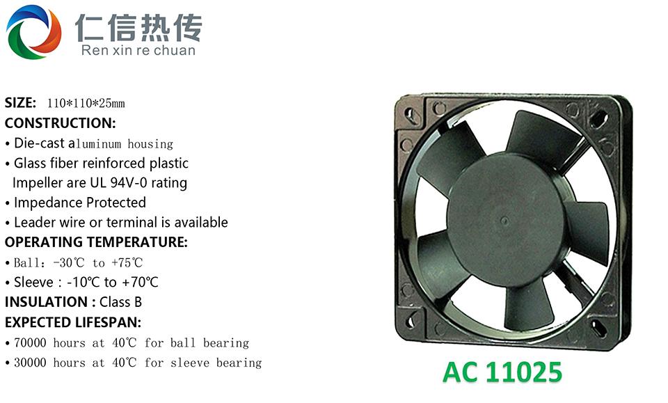 AC 11025-2.jpg
