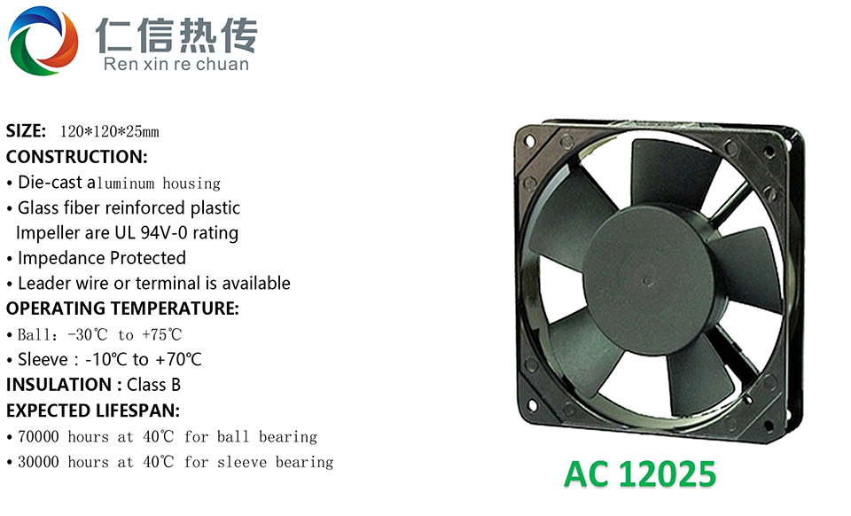 AC 12025-2.jpg