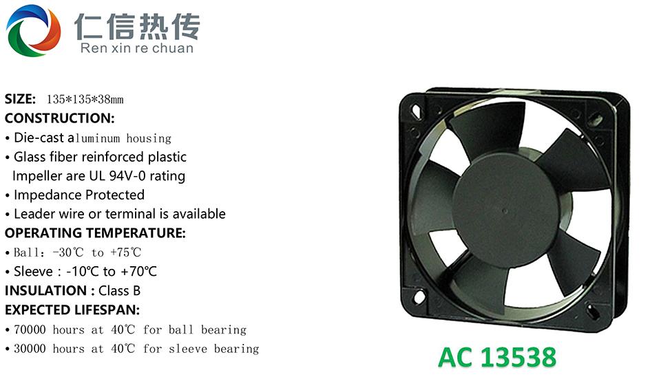 AC 13538-2.jpg