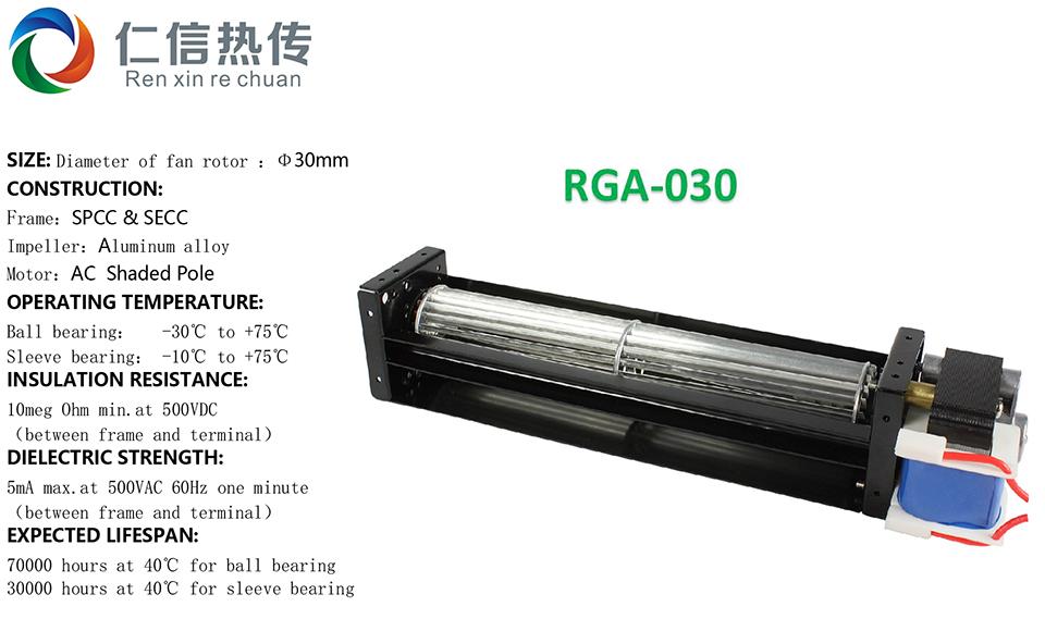 RGA-030-2.jpg