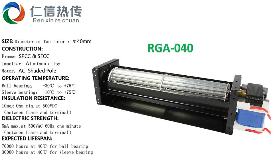 RGA-040-2.jpg