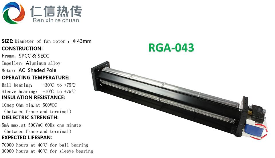 RGA-043-2.jpg