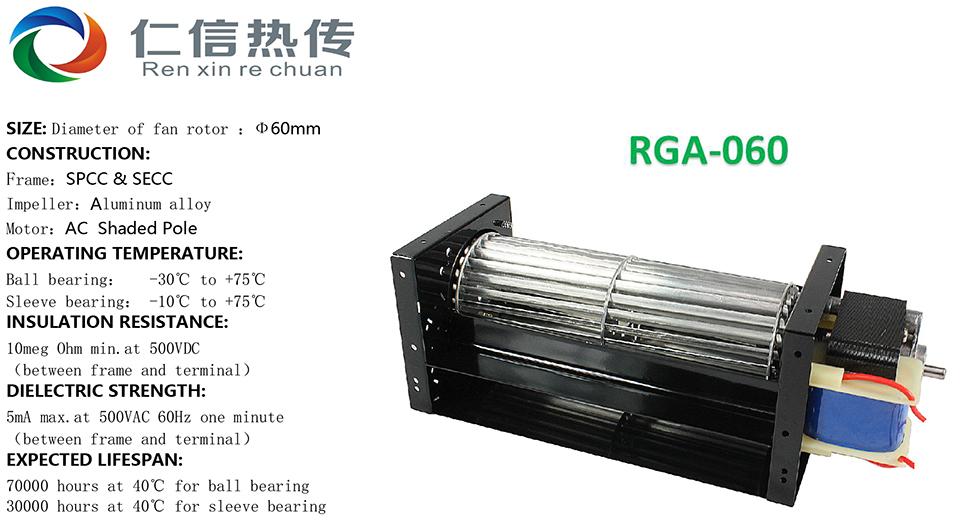RGA-060-2.jpg