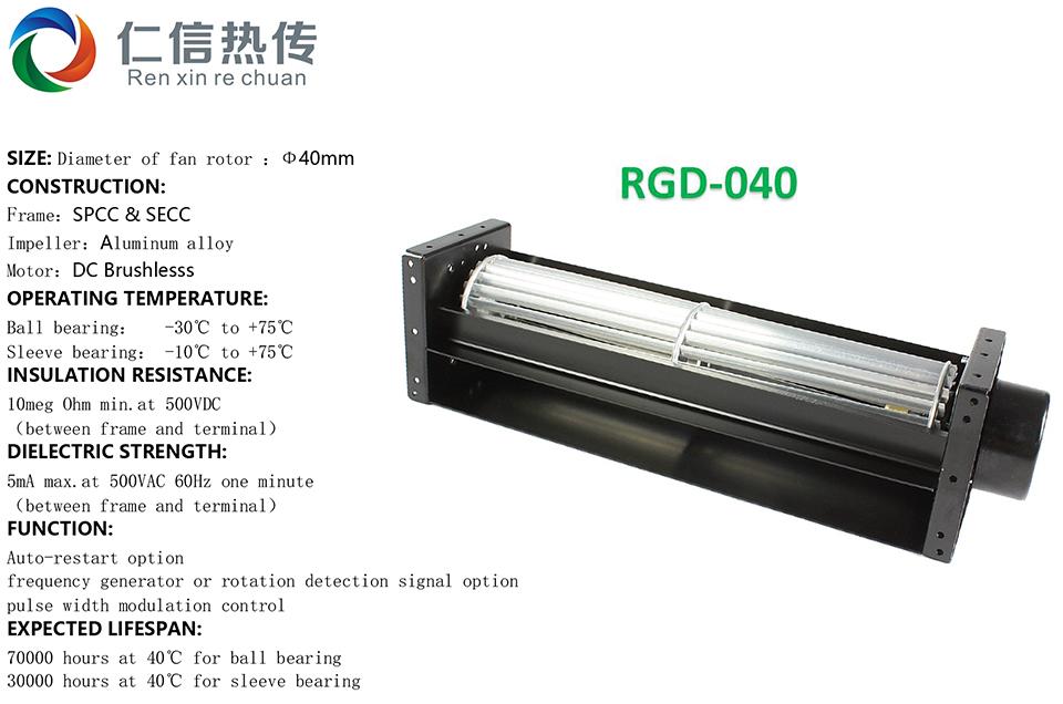 RGD-040 2.jpg