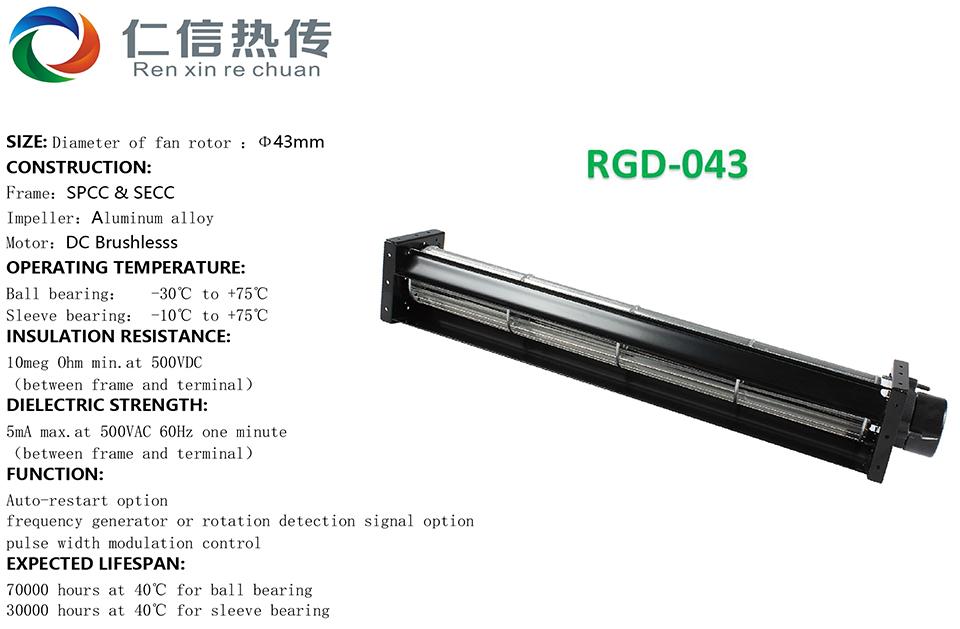 RGD-043 2.jpg