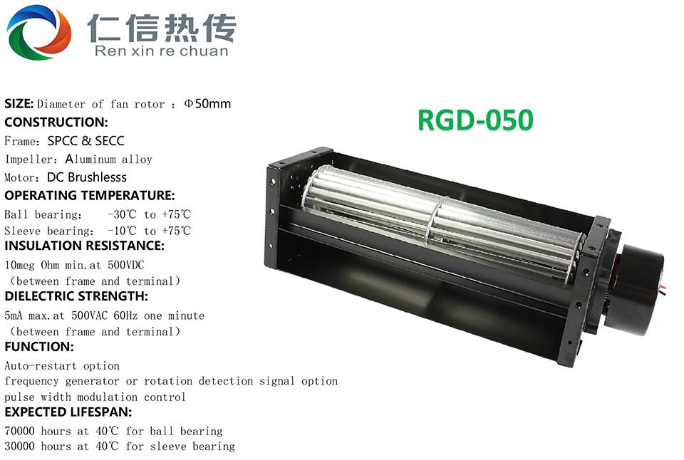 RGD-050 2.jpg