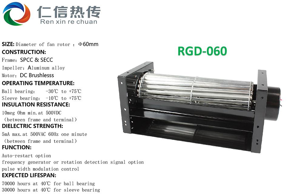 RGD-060 2.jpg