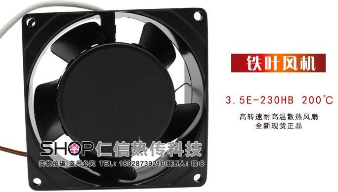3.5E-230HBW 200℃-1.JPG