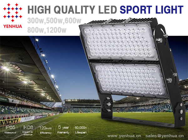 Some features of high power IP65 LED high mast light