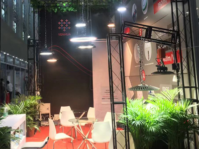 The company was invited to participate in the 25th Guangzhou International Lighting Exhibition (Guangya Exhibition)