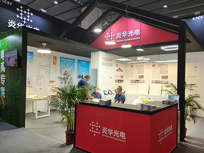 2021 Guangzhou Guangya Exhibition, we will meet in Zone A, Hall 4.1, Booth C57!