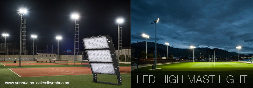 800w LED High Pole light manufacturer
