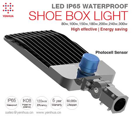 LED Shoe box light manufacture