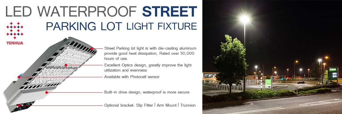 Professional led street light manufacturer