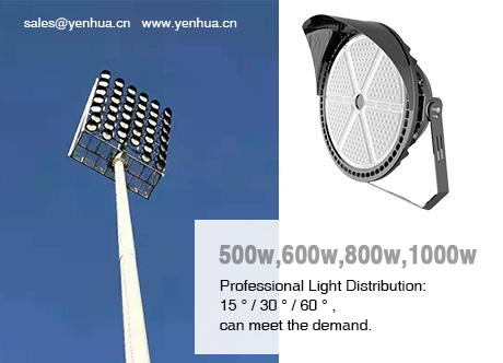 LED High Mast Light sport light