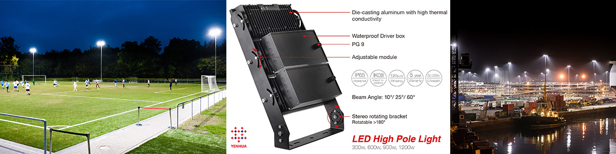 LED high mast light manufacturer