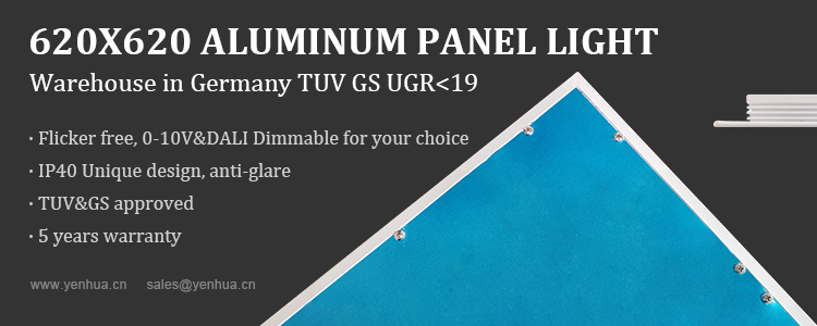 Germany TUV GS 620x620 aluminum panel light