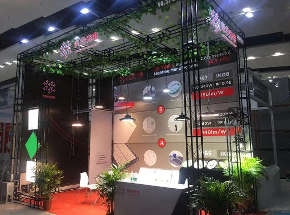 Yenhua lighting Guangzhou International Lighting Exhibition