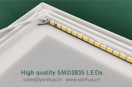 Yenhua lighting