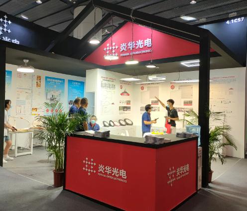 2021 Guangzhou Guangya Exhibition