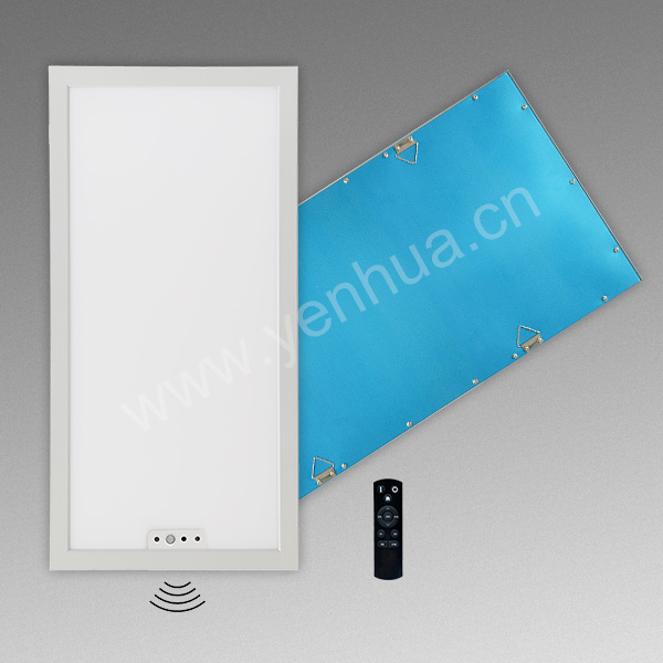 Intelligent Constance Illuminance PanelLight 300x600mm