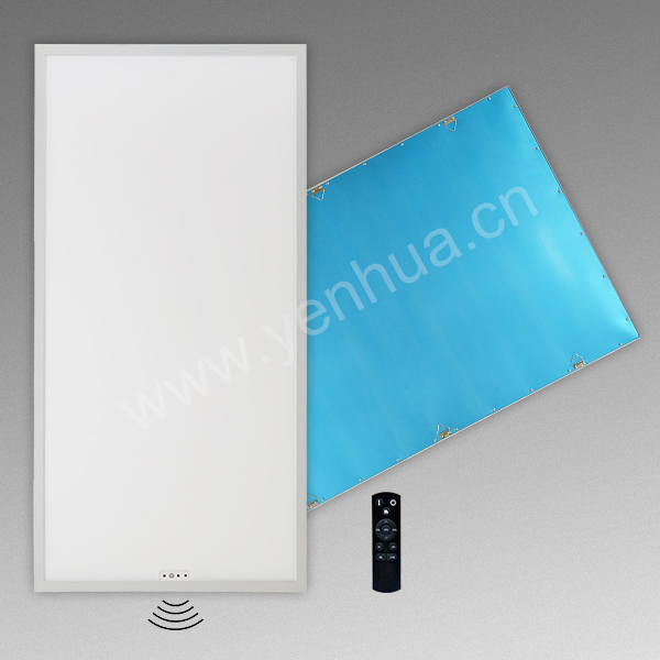 Intelligent Constance Illuminance PanelLight 600x1200mm