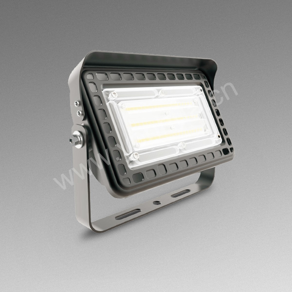 20W Die-casting Aluminum Slim IP65 Waterproof Outdoor Floodlight