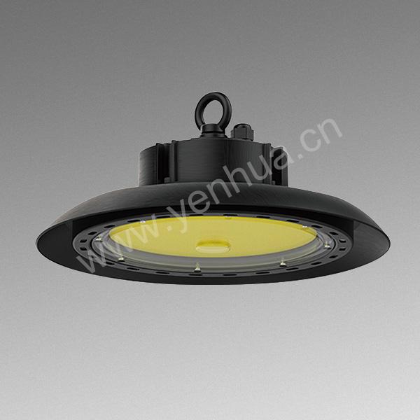 100w Anti-Glare LED UFO High Bay Lighting